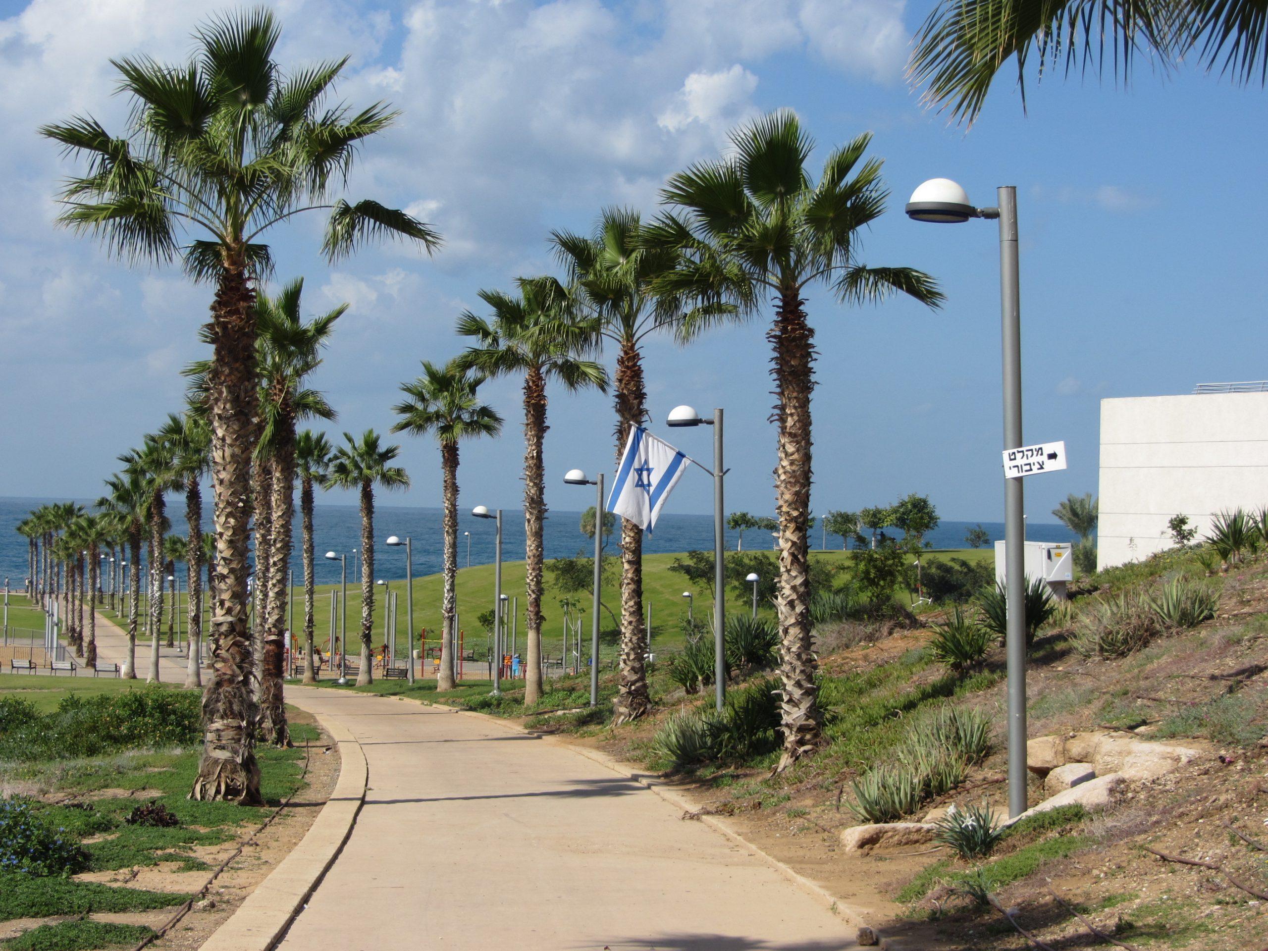 Izrael...