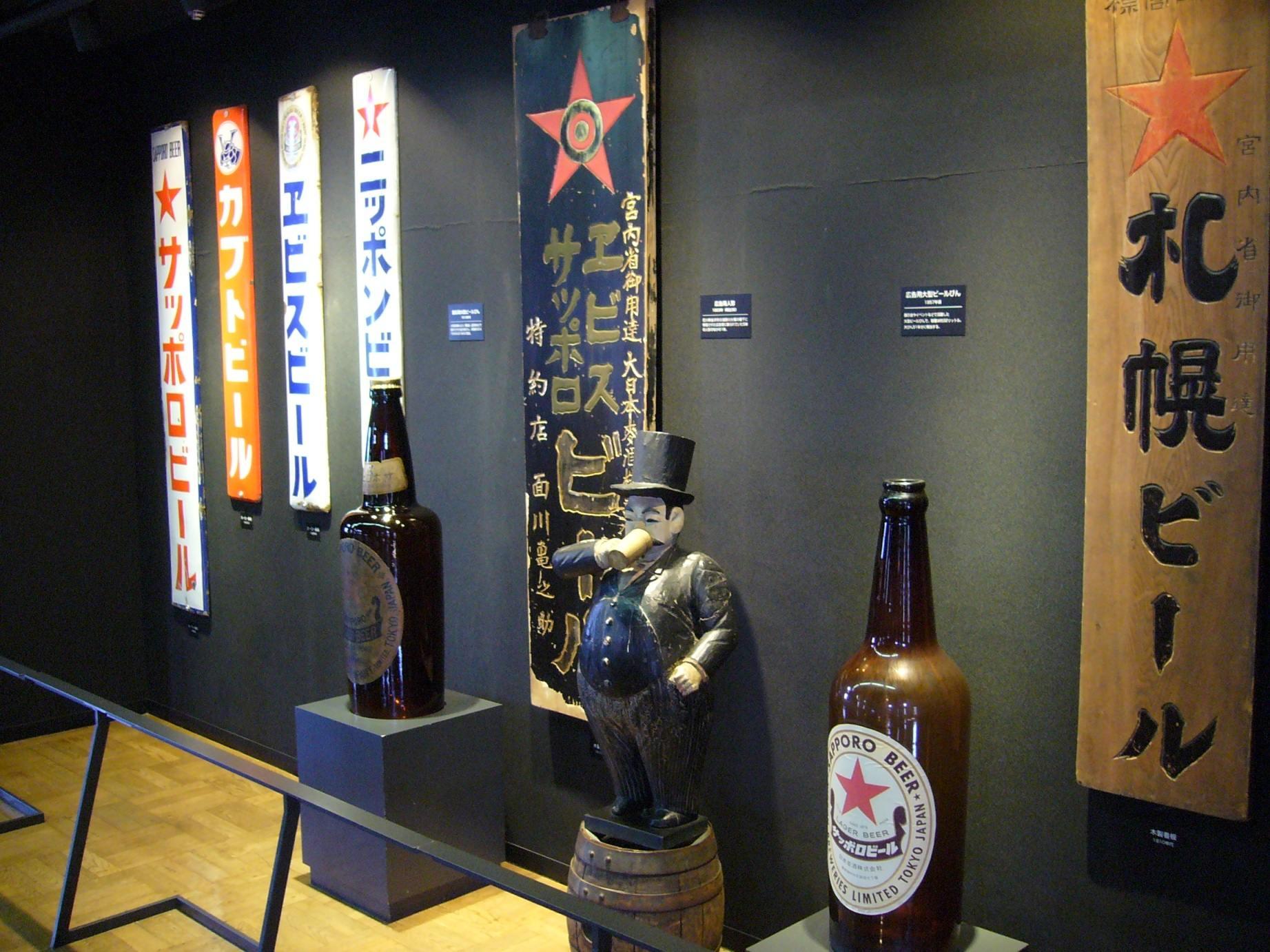 1.A sör itt is finom, fogyasztása hasonló tüneteket okoz ezért mérsékelten szürcsöljük, legjobb ha helyi főzdéket tudunk tesztelni.