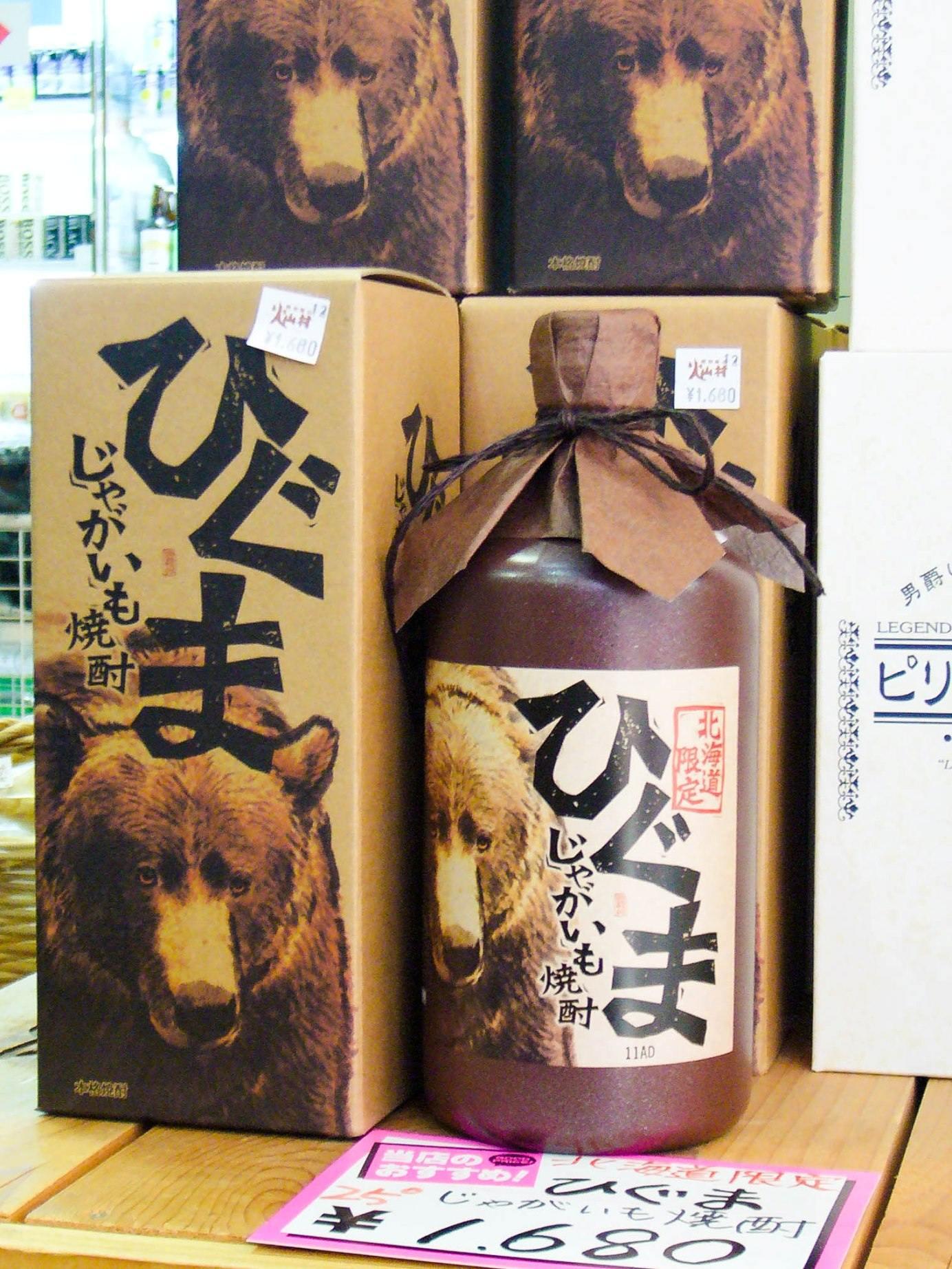Határozottan nem a szakéért, még akkor sem ha medvés üvegben kelleti magát.