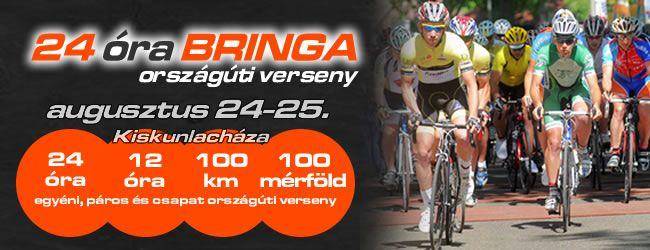 650x250_bikemag