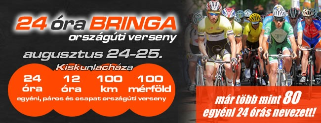 650x250_bikemag_2