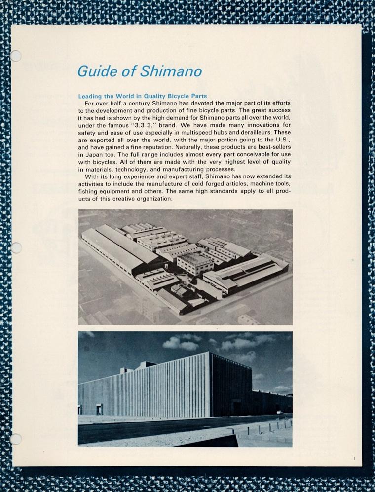 A Shimano gyár és gyártókapacitás a 70-es évek közepén...