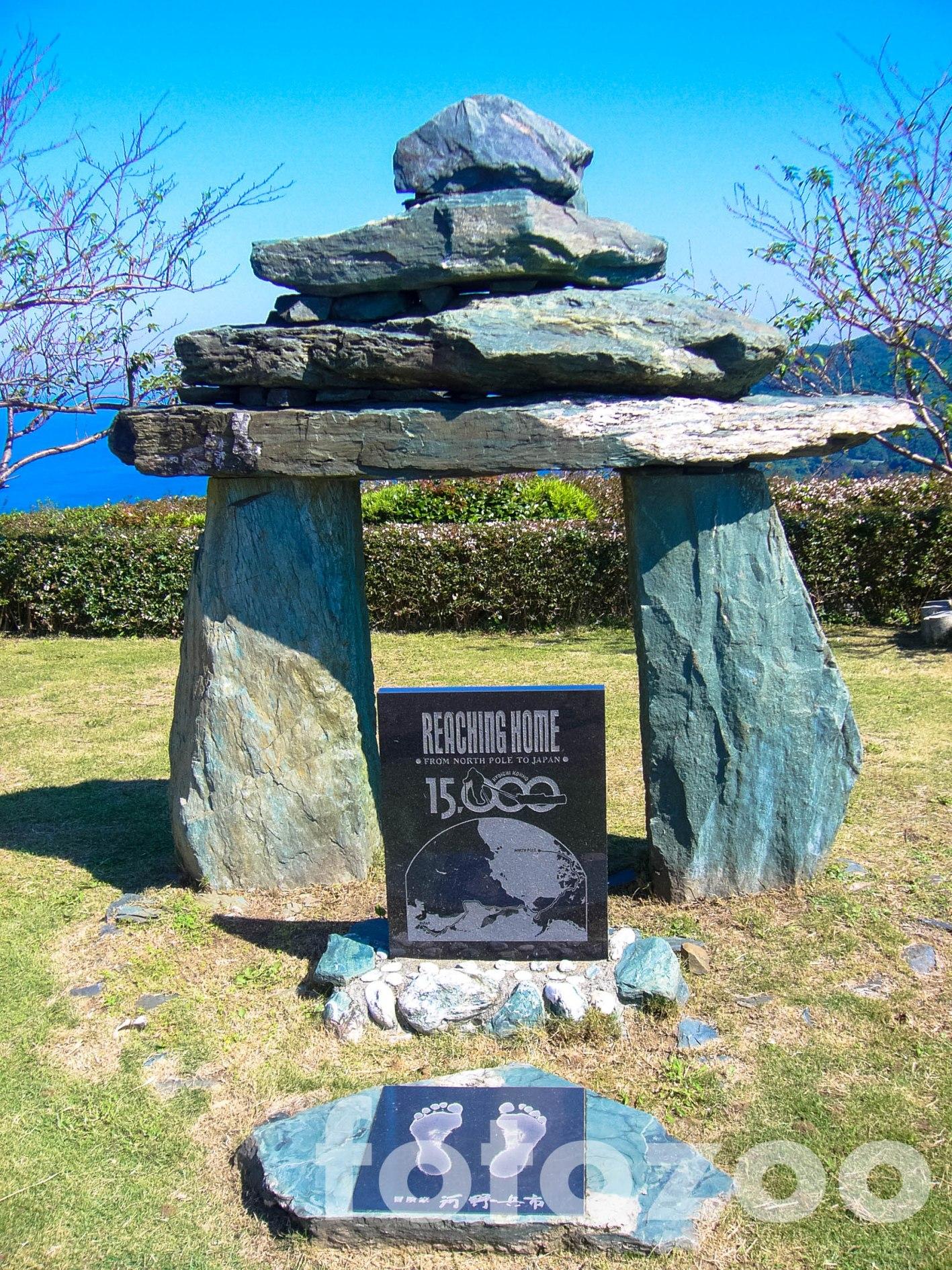 Ezen a félszigeten állítottak emléket Hyoichi Kohno-nak, aki életét veszítette az Északi-sarkról induló gyalogtúrája során.