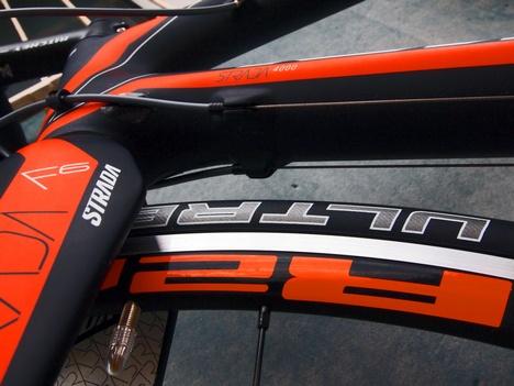 A villaprofil maradéktalanul kihasználja az UCI által biztosított lehetőségeket.