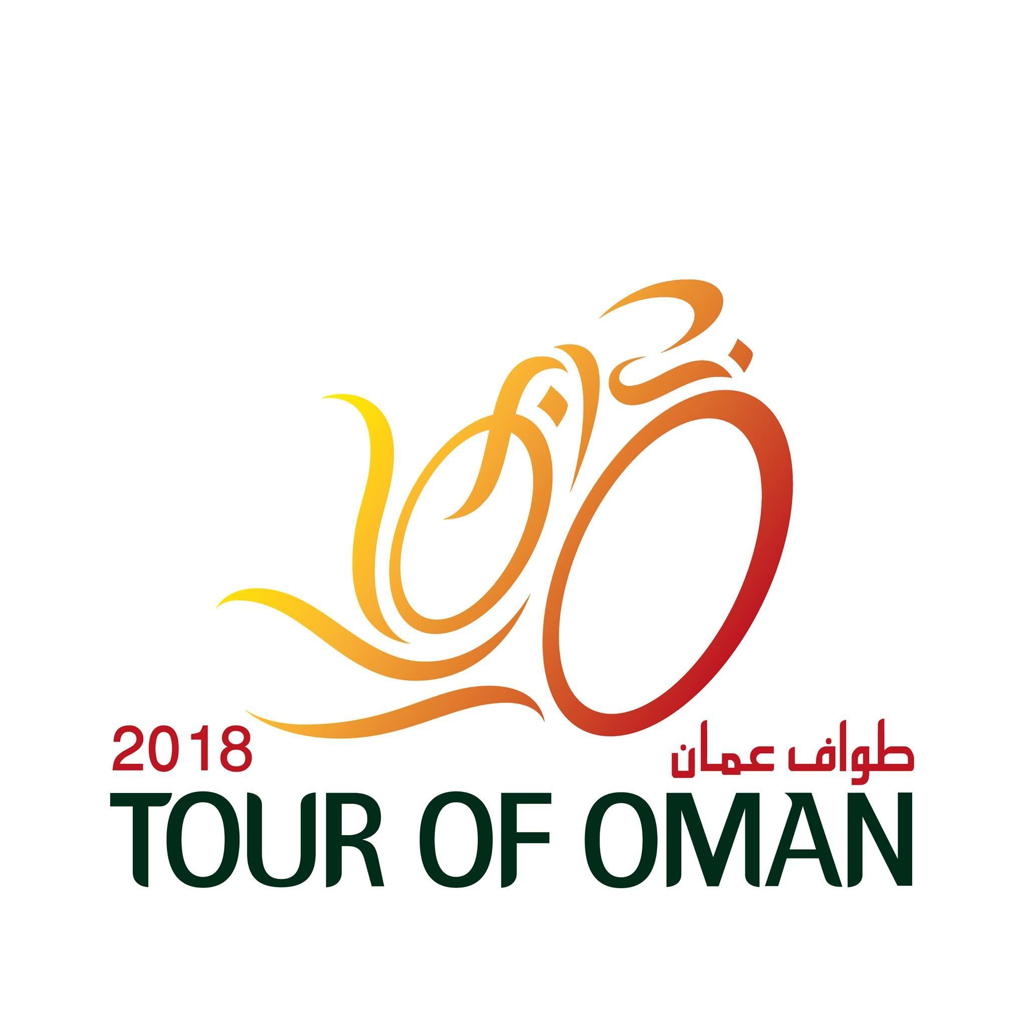 tour_of_oman_logo